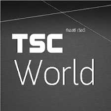 TSC World Plus