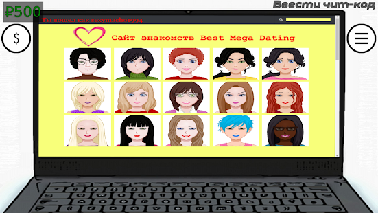 Dating games for tablets
