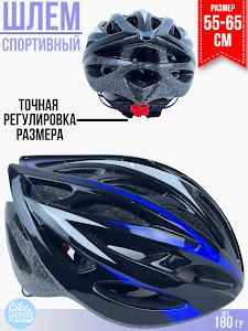 Шлем, серии Like Goods, LG-13027