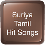 Suriya Tamil Hit Songs APK Image