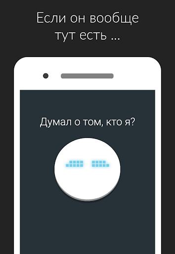 Белая кнопка: не советую нажимать на меня screenshot 3