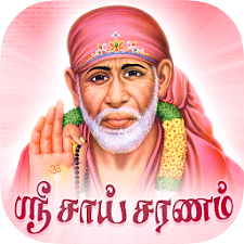 Sri Shirdi Sai Saranam Songs
