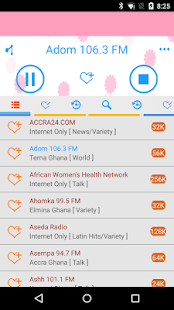 Radio Ghana - screenshot