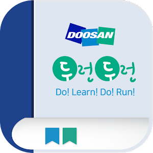 Download 두런두런 (Doo Learn Doo Run) For PC Windows and Mac