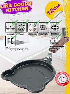 Сковорода серии Like  Goods, LG-11999