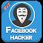 إختراق حسابات الفيس بوك 2017