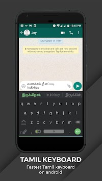Tamil Keyboard By Fabrica APK screenshot thumbnail 1