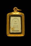 สมเด็จยันเฑาะว์หลวงปู่ทิมปี15สวยๆเลี่ยมทองคำแท้ๆพร้อมใช้