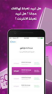 App روشارج فابور 2017 APK for Kindle