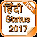 Hindi Status 2017 APK for Blackberry