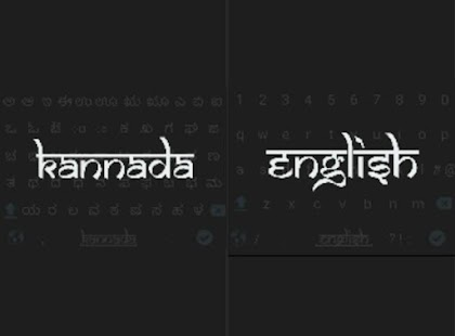 Type Kannada Keyboard APK for Bluestacks
