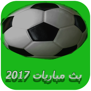 Djemba broadcast Arabic and international matches all local and international periodicals for free on your computer APK Icon