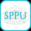 PU Question Papers - Stupidsid