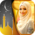 Eid Mubarak Season Photo Frame APK