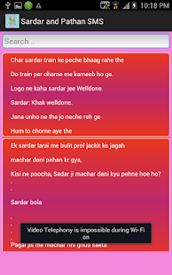 Sardar and Pathan Jokes SMS - screenshot