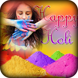 Holi Photo Frames 2017 for Android