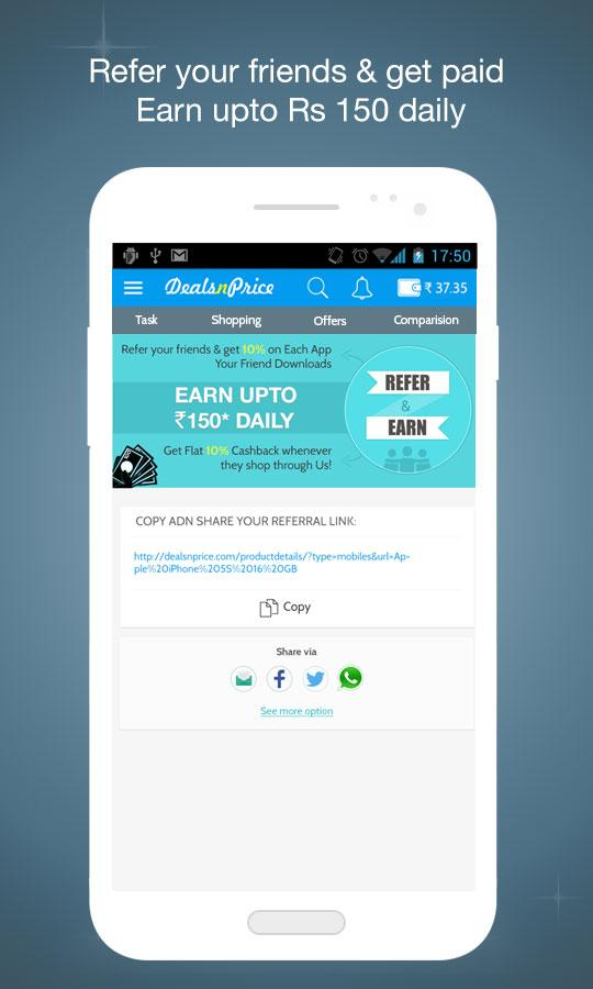 Deals N Price-Earn Cashback Screenshot 4