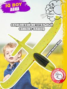 """Набор серии """"Летние забавы"""", D0002/10011/лимонный"""