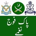 Pak Army Songs APK for Bluestacks