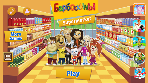 Puppies family shopping - screenshot