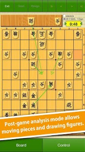 81Dojo (World Online Shogi)- screenshot thumbnail