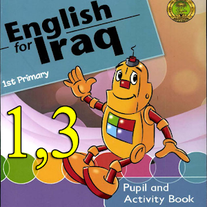 English for Iraq course 2nd P.