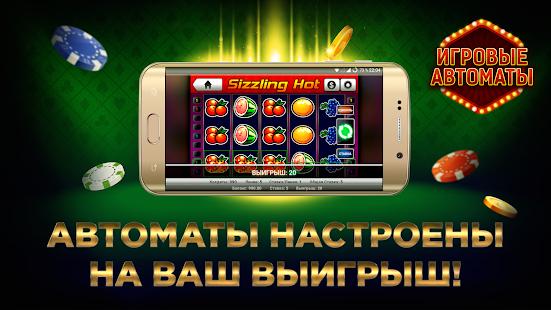 Free ✅ Игровые Автоматы Слоты APK for Windows 8