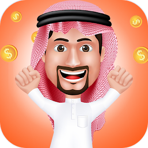Download saud brothers adventure For PC Windows and Mac