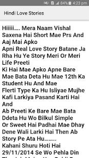 Hindi Love Stories - screenshot