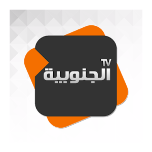 Aljanoubiya TV