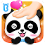 Feelings - Emotional Growth for Lollipop - Android 5.0
