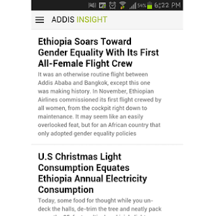 Addis Insight - screenshot