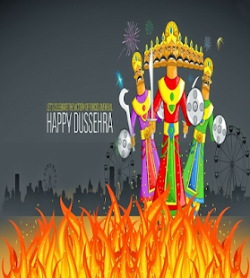 Dussehra Greetings/Wishes 2016 - screenshot