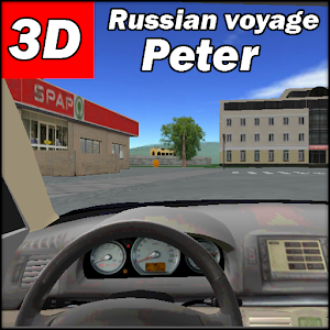 Russian Voyage: Peter