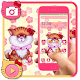 Pink Cute Kitty Theme APK