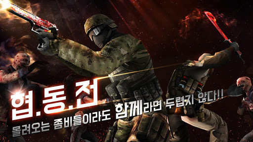 SpecialSoldier - Best FPS screenshot 20