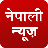 Download Nepali Newspaper APK on PC