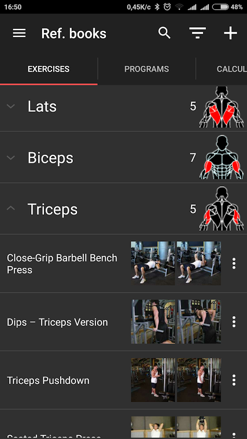 GymUp Pro workout notebook Screenshot 5