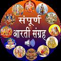 Arati Sangrah with Audio Hindi