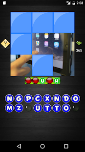 Smart Guess - screenshot