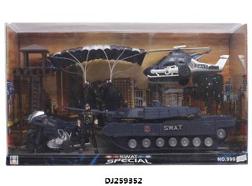 """Игровой набор серии """"Город Игр"""", """"Военные маневры - Парашют"""", арт. GN-7219"""