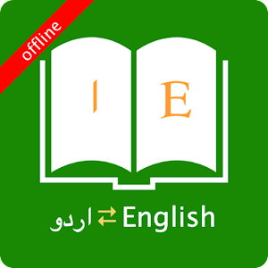 English Urdu Dictionary Online PC (Windows / MAC)
