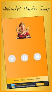 Ganesh Chaturthi - screenshot