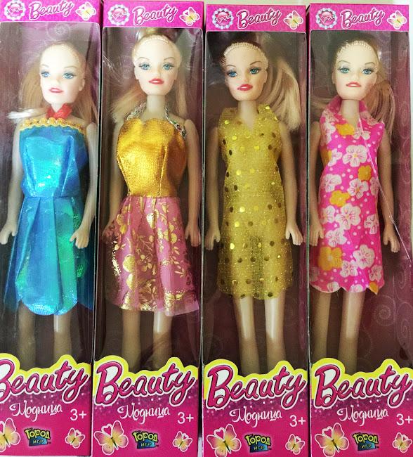 """Кукла """"Beauty"""" в ассорт"""