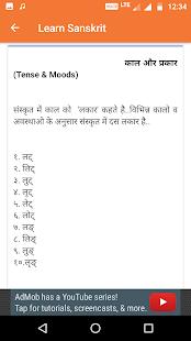 App Learn Sanskrit APK for Kindle