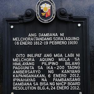 Dito inilipat ang mga labi ni Melchora Aquino mula sa Himlayang Pilipino bilang paggunita sa ika-200 taong anibersaryo ng kanyang kapanganakan, 6 Enero 2012. Ipinahayag na Pambansang Dambana sa bisa ...
