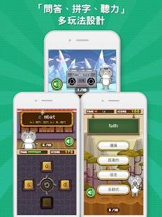 APK Game 超級單字王 - 英檢、多益、托福 輕鬆學 for BB, BlackBerry