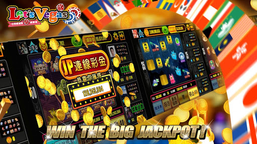Let's Vegas Slots Screenshot