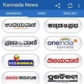 Kannada News All Newspapers APK for Bluestacks