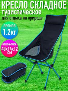 Кресло, серии Город игр, LG-13174